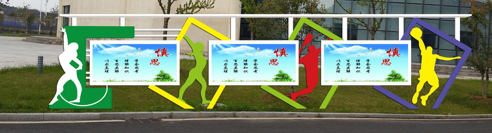 汉中公交候车亭